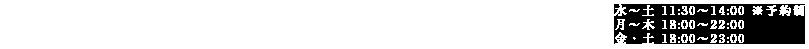 0852-27-5467